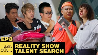 Who Will WIN? | kNOCk Out Grand Finale (with JianHao Tan & Dee Kosh)