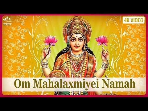 Laxmi Mantra लक्ष्मी मंत्र ✅ Om Mahalaxmi Namah | भजन हिंदी | Bhagwan Ke Gane | Bhakti Song ✅