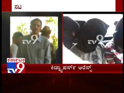 Gang of 6 Arrested for Kidnapping Actor Vajramuni's Brother-In-Law