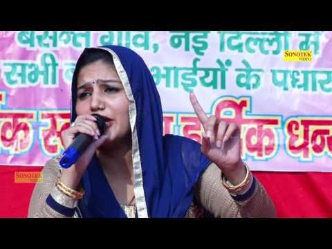 Sapna Latest Ragni 2017 || Desh Ke Upar Jaan || देश के ऊपर जान || Sapna Dancer 2017