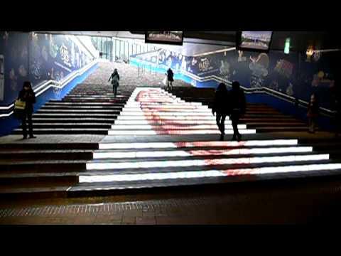LCD Stairway Advertising, Tokyo Japan
