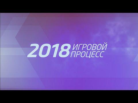 видео: Обновление игрового процесса — 2018 год (субтитры)