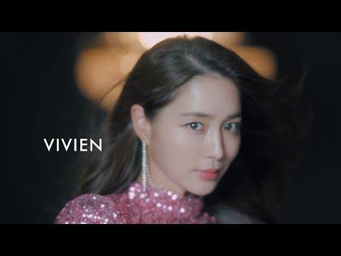 비비안의 새로운 뮤즈 이민정 TV- CF 최초 공개! (여신 이민정과 명품속옷 비비안 만남)