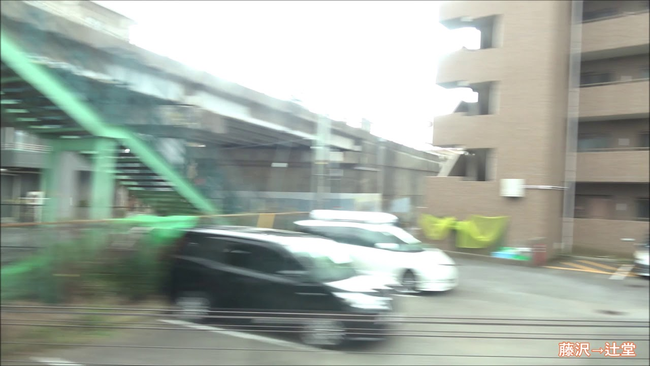 E231系1000番台近郊型の爆走 藤沢→辻堂3分を切る走り! 車内+走行音