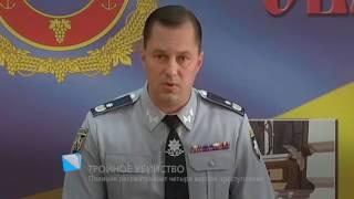 Жестокое убийство на Одесской: полиция рассматривает четыре версии преступления