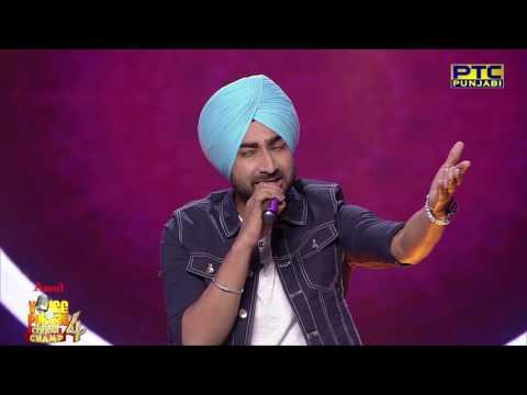 Ranjit Bawa | Mitti Da Bawa | Live Performance | Studio Round 03 | Voice Of Punjab Chhota Champ 4