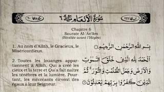 "Le Saint Coran Sourate Al Anaam ""Les Bestiaux"" Yasser Al Dossari (Arabe Français)- سورة الأنعام"