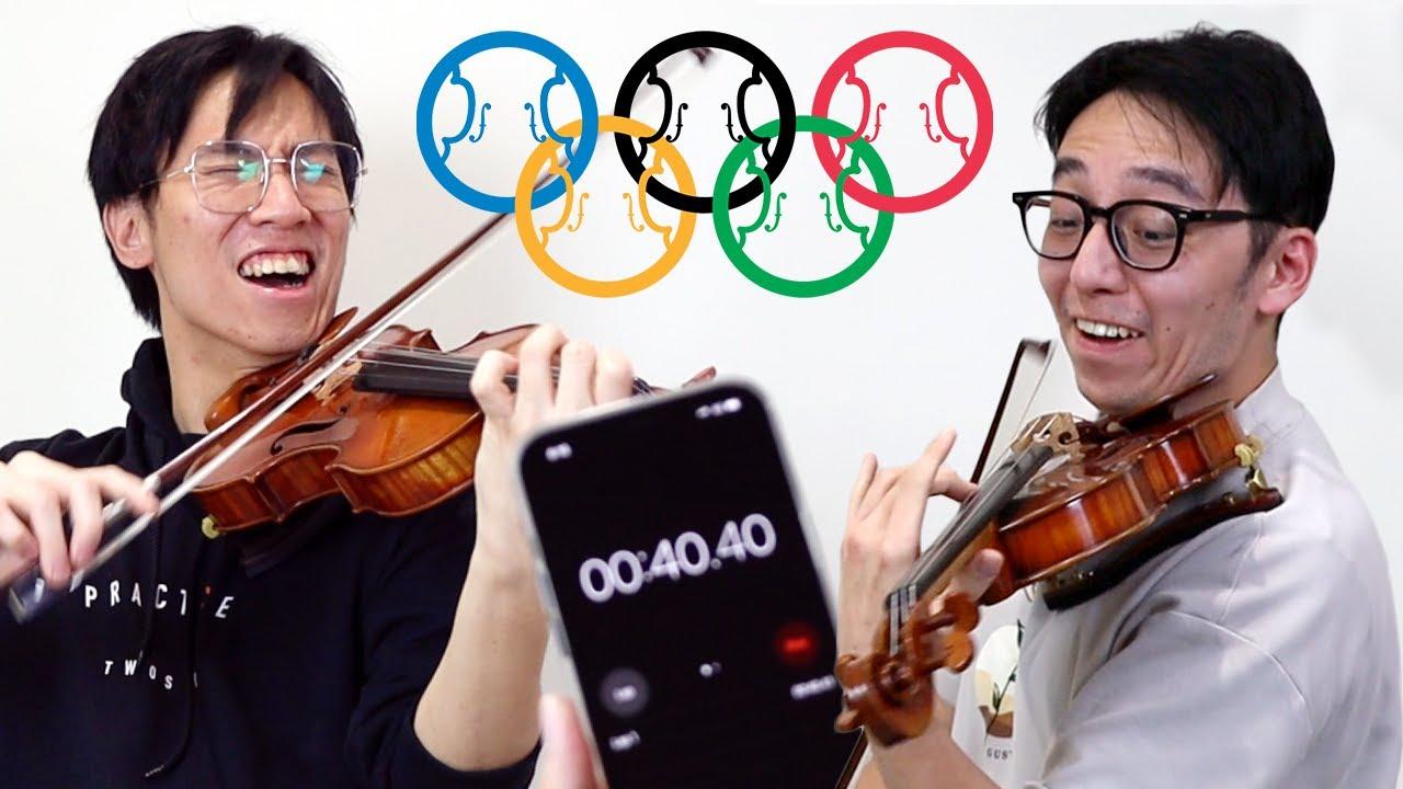 Violin Olympics