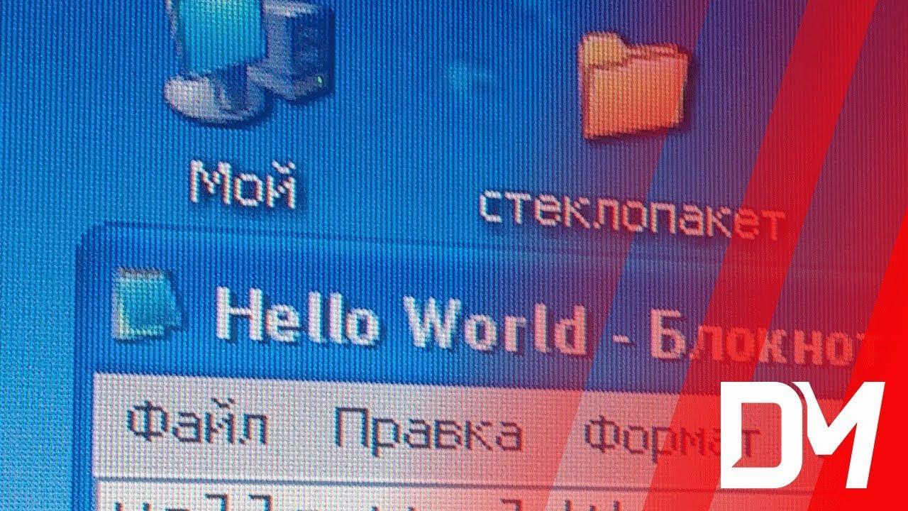 Что будет, если удалить csrss.exe в Windows XP