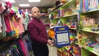 видео Интернет магазин детских развивающих игрушек