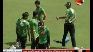 শেষ ওয়ানডেতে দুপুরে মাঠে নামছে বাংলাদেশ-আফগানিস্তান- Channel 24 Youtube