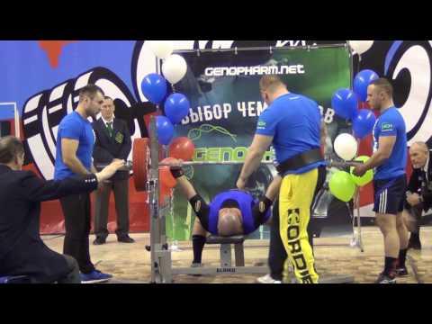 Чемпионат России по пауэрлифтингу. Мужчины до 105 кг. Жим.
