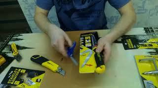 видео Ручной инструмент Stanley