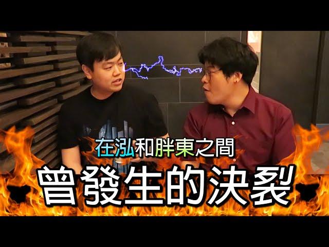 韓國歐巴們 曾互相罵髒話吵架的故事.