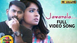 Singer Deepu's Jawarala Full Video Song | Vithika Sheru | 2018 Latest Telugu Songs | Mango Music