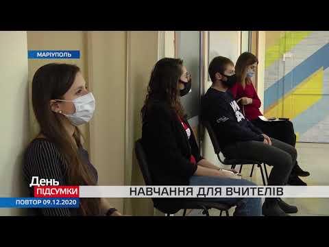 Телеканал TV5: Запоріжжя долучилося до великого освітнього проекту для вчителів