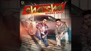 Charcha - Sourav Amar    Game Changerz   Latest Punjabi Songs 2018   Leinster Productions