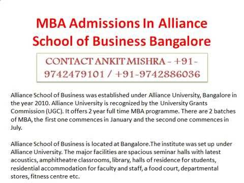 MBA Admissions In Alliance School of Business Bangalore