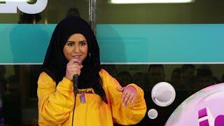 Yasmin Ayhan – Blamieren in der Öffentlichkeit
