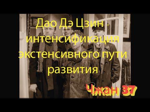 Чжан цзыян трактат о восьми каналах