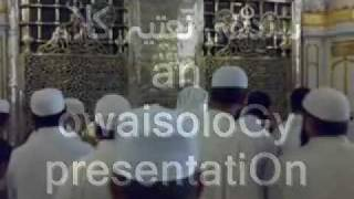 Naat in Sindhi Language - Sindhi Naat  (owaisoloGy)
