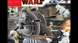 Обзор на лего звёздные войны Corporate Alliance Tank Droid 7748