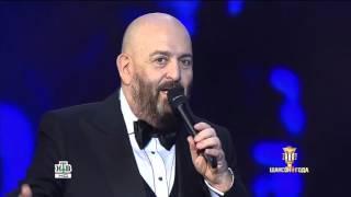 М.Шуфутинский, А.Розенбаум - Еврейский портной
