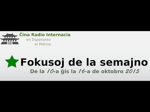 Fokusoj de la semajno - 10a-16a de oktobro 2015 - ĈRI en Esperanto - news in Esperanto