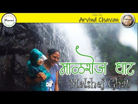 Trip to Magical Malshej Ghat । Monsoon getaway near Pune and Mumbai