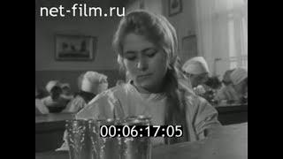 1965г. Великий Устюг. фабрика \Северная чернь\