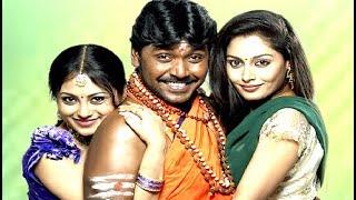 Tamil Action Full Movies # Rajadhi Raja Tamil Full Movie # Tamil Super Hit Movies # Tamil Movies