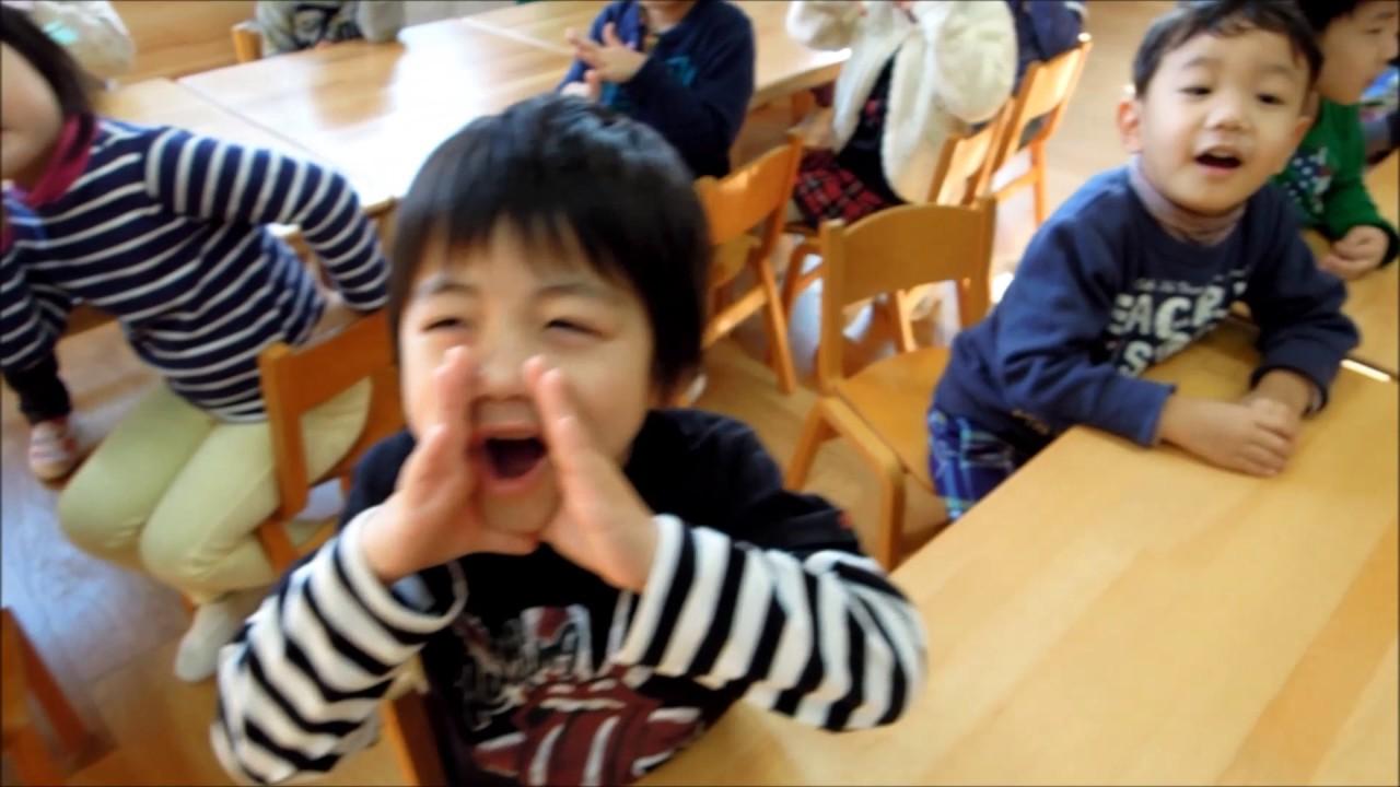 チャレンジ 幼稚園