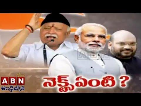 Karnataka Elections 2018 | RSS  behind Yeddyurappa Resignation?