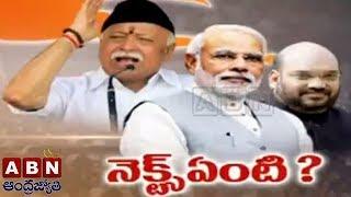 Karnataka Elections 2018   RSS  behind Yeddyura...