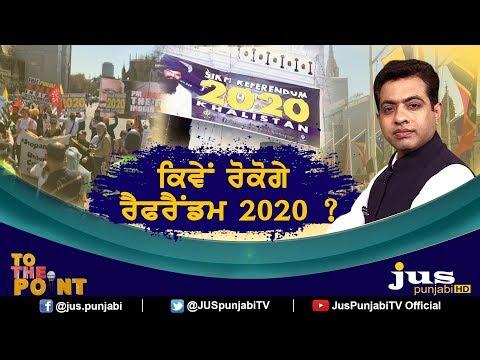 Referendum 2020: Danger or Drama?    To The Point    KP Singh    Jus Punjabi