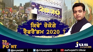 Referendum 2020: Danger or Drama? || To The Point || KP Singh || Jus Punjabi