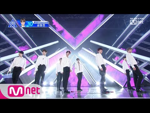 [ENG Sub] PRODUCE X 101 [단독/최종회] 소년미(少年美) 최종 데뷔 평가 무대 190719 EP.12