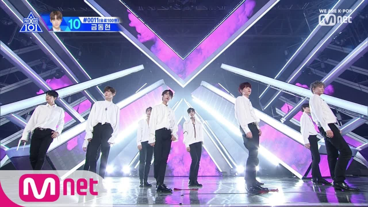 Produce X 101 Ep  11-12: Impact, Timing Determine Who Makes the Cut