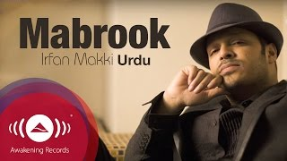 Irfan Makki - Mabrook (English - Urdu Version) | Official Lyrics