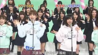 AKB48 セーラー服を脱がさないで