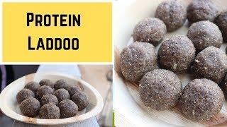 Protein Laddoo l Nuts Laddoo recipe l Protein Laddu for Weight Loss