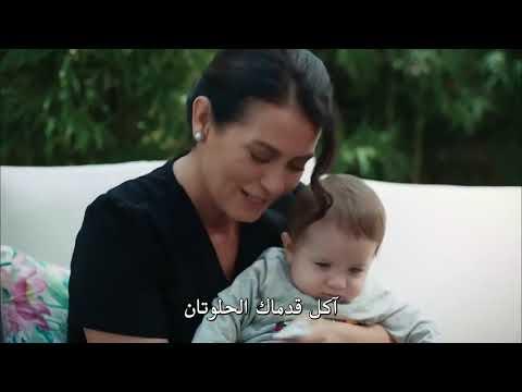 Cocuk مسلسل الطفل الحلقة 1 مترجمة للعربية