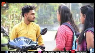 Oporadhi অপরাধী | Ankur Mahamud Feat Arman Alif | Bangla New Song 2018 | Bangladeshi top song