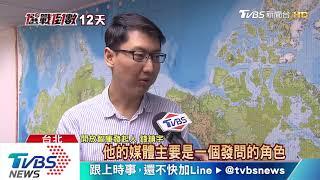 【十點不一樣】「像沒蚵的麵線」 韓國瑜指出「扁馬蔡」缺點