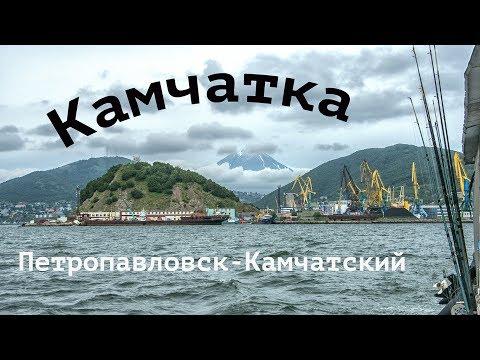 Воронеже форпост работа в петропавловске камчатском Андроид