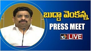 TDP Budda Venkanna Press Meet LIVE  News
