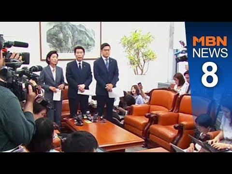 김주하 앵커가 전하는 6월 24일 뉴스8 주요뉴스[뉴스8]