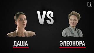 19 серия финального сезона «Отеля Элеон» уже на START.ru