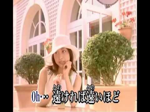 KAN - 愛は勝つ  Karaoke