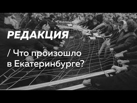 Пивоваров с непредвзятым разбором главного конфликта недели / Редакция